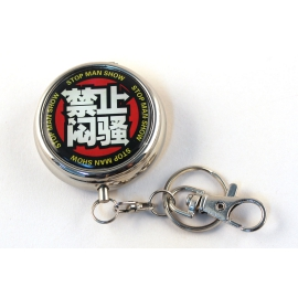 Keychain Ashtray - Cannabis